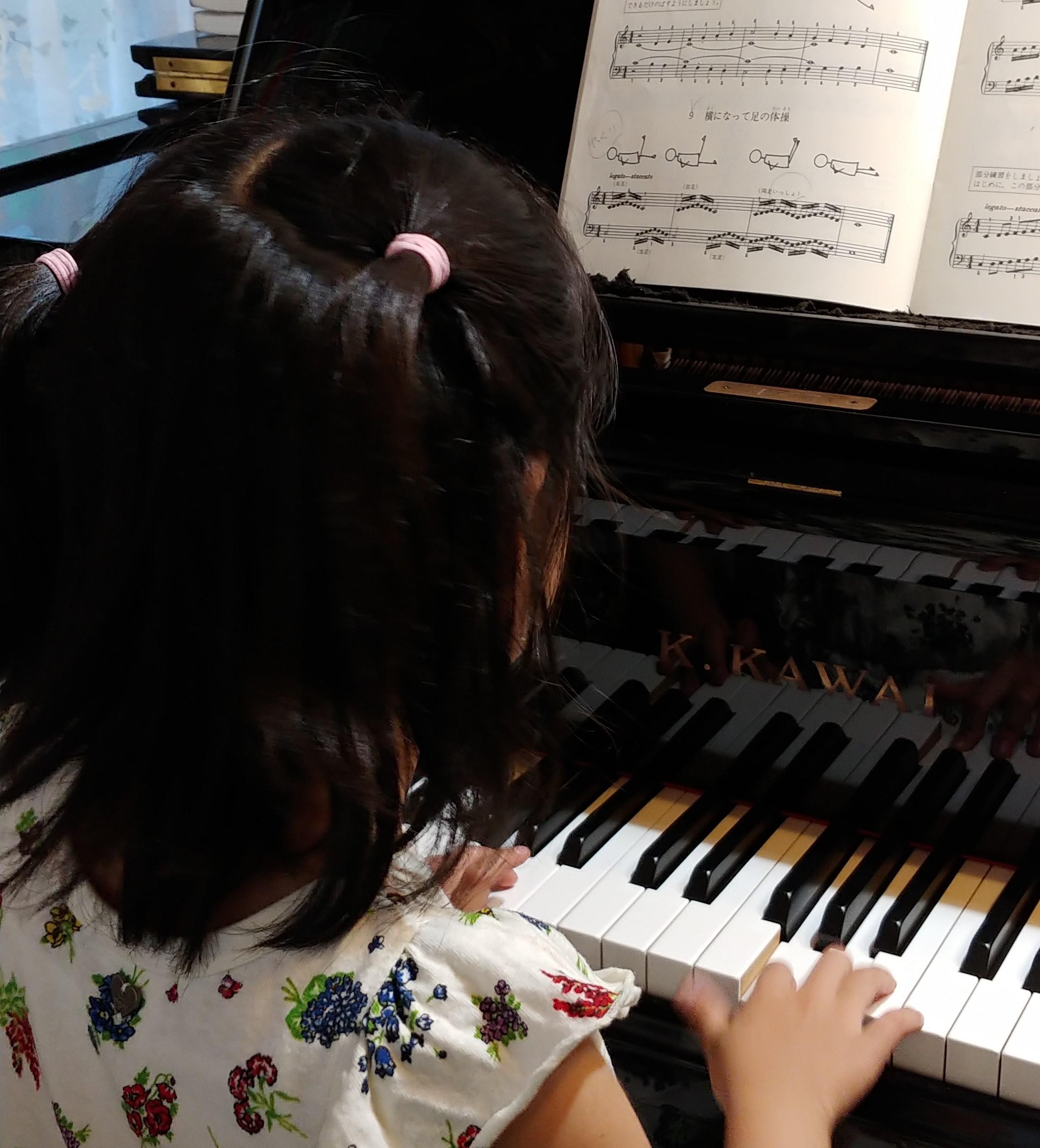 ピアノ教室 ONGAKUSITU岡本